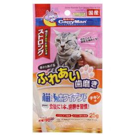 【ドギーマンハヤシ DoggyMan】ドギーマン 猫ちゃんホワイデント ストロング チキン味 25g 猫 おやつ