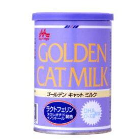 【森乳サンワールド】森乳サンワールド ワンラック ゴールデンキャットミルク 130g