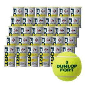 送料無料!!【ダンロップ DUNLOP】テニスボール FORT フォート ケース 30缶 60球入り 1箱 箱売 プレッシャーボール【smtb-u】
