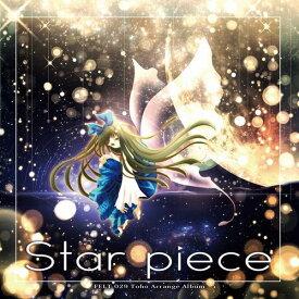 【FELT】Star Piece