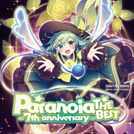 【DiGiTAL WiNG】Paranoia THE BEST - 7th anniversary -