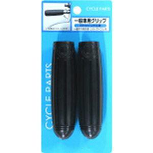 【オージーケー技研 OGK giken】レトログリップ (ロング&ロング/117×22.2) ブラック AG-019