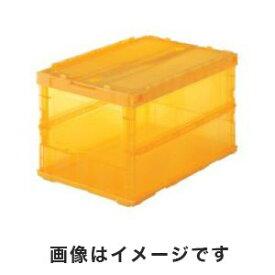 【トラスコ中山 TRUSCO】トラスコ TSK-C50B OR 薄型折りたたみコンテナスケル 50Lロックフタ付 オレンジ TRUSCO