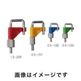 【アズワン AS ONE】アズワン カラフルチューブクランプ ストップイット 0.5〜10φmm グリーン 3-6910-04 0.5-10G