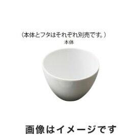 【アズワン AS ONE】アズワン 磁製るつぼ 50mL 3-6748-06 CR-50