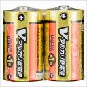 【オーム電機 OHM】オーム電機 OHM Vアルカリ乾電池 単1形 2本パック 07-9937 LR20/S2P/V