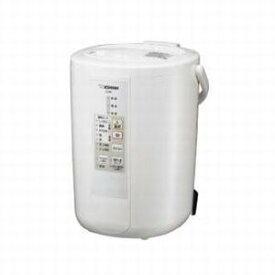 【象印 ZOJIRUSHI】スチーム式加湿器 EE-RP50-WA(ホワイト)