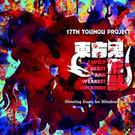 【上海アリス幻樂団】東方鬼形獣 〜 Wily Beast and Weakest Creature.