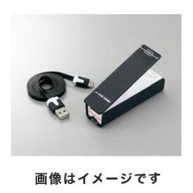 【アズワン AS ONE】アズワン ハンディシーラー USBタイプ 3-5439-01
