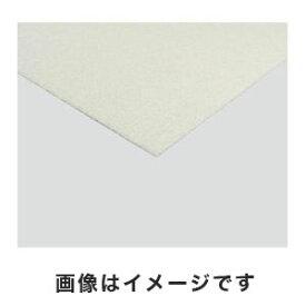 【アズワン AS ONE】アズワン AS ONE ポリプロピレン製フィルター板 (100μm) 300×300×5.0 3-2527-03