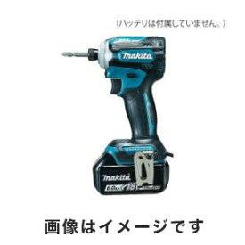 【マキタ makita】マキタ makita 充電式インパクトドライバー 4-806-07 TD171DZ