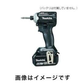 【マキタ makita】マキタ makita 充電式インパクトドライバー 4-806-08 TD171DZB