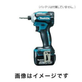 【マキタ makita】マキタ makita 充電式インパクトドライバー 4-806-03 TD161DZ