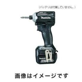 【マキタ makita】マキタ makita 充電式インパクトドライバー 4-806-04 TD161DZB