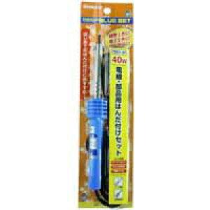 【白光 HAKKO】白光 FX511-1 40W 半田ゴテセット HAKKO