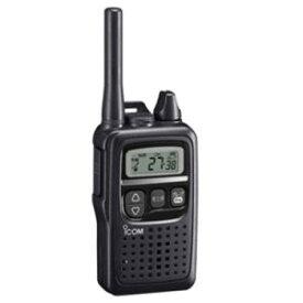 【アイコム ICOM】アイコム ICOM 特定小電力トランシーバー ブラック IC-4300B