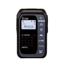【アイコム ICOM】アイコム ICOM 携帯型デジタルトランシーバー 登録局対応 ブラック IC-DPR30-B