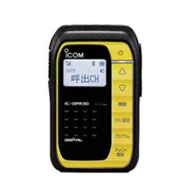 【アイコム ICOM】アイコム ICOM 携帯型デジタルトランシーバー 登録局対応 メタリックイエロー IC-DPR30-Y