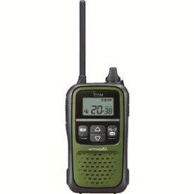 【アイコム ICOM】アイコム ICOM 特定小電力トランシーバー 20ch ダークグリーン IC-4110G