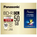 【パナソニック Panasonic】パナソニック LM-BR50P10 BD-R DL 50GB 10枚 2倍速 日本製 ブルーレイディスク