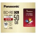 【パナソニック Panasonic】LM-BE50P10 ワイドプリンタブル仕様 2倍速 BD-RE DL 10P