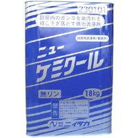 送料無料!!【ニイタカ NIITAKA】ニューケミクール 18kg E-1【smtb-u】