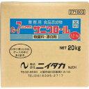 【ニイタカ NIITAKA】ニイタカ サニクロール12% 20kg BIB 業務用殺菌料 漂白剤