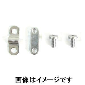【トップ TOP】トップ フォグリア 泥よけステー用ネジセット 17600 Foglia