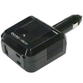 【カシムラ kashimura】DC/ACインバーター80W AC+USB 1A KD-90