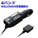 【カシムラ kashimura】FMトランスミッター 4バンド WALKMAN専用 KD-154