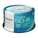 【ソニー SONY】50BNR1VJPP4 BD-R BDR 25GB 4倍速50枚