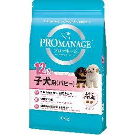 【マース MARS】マース プロマネージ 12ヶ月までの子犬用(パピー) 1.7kg
