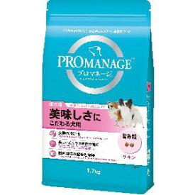 【マース MARS】マース プロマネージ 成犬用 美味しさにこだわる犬用 1.7kg