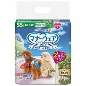 【ユニチャーム Unicharm】ユニチャーム マナーウェア 女の子用 SSサイズ 超小〜小型犬用 ベージュチェックデニム 38枚 犬 おむつ