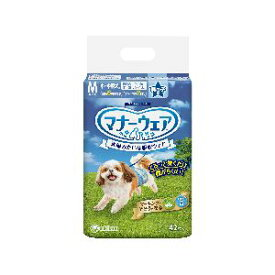 【ユニチャーム Unicharm】ユニチャーム マナーウェア 男の子用 Mサイズ 小〜中型犬用 青チェック・紺チェック 42枚