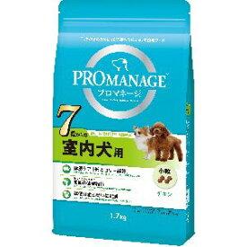 【マース MARS】プロマネージ 7歳からの室内犬用 1.7kg