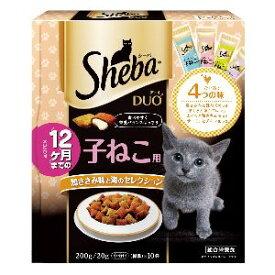 【マースジャパン MARS】マース シーバ デュオ 12ヶ月までの子ねこ用 鶏ささみ味と海のセレクション 200g
