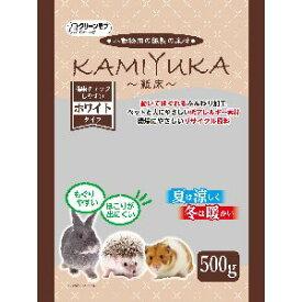 【シーズイシハラ】シーズイシハラ KAMIYUKA〜紙床〜ホワイト 500g