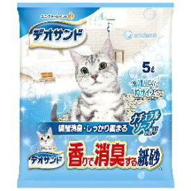 【ユニチャーム Unicharm】ユニチャーム デオサンド 香りで消臭する紙砂 ナチュラルソープの香り 5L 猫砂 トイレ