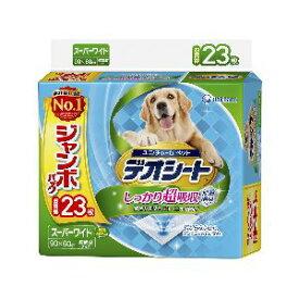 【ユニチャーム Unicharm】ユニチャーム デオシート しっかり吸収 無香消臭タイプ スーパーワイド ジャンボパック 23枚 犬用