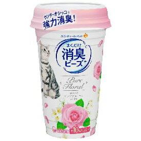 【ユニチャーム Unicharm】ユニチャーム 猫トイレまくだけ 消臭ビーズ やさしいピュアフローラルの香り 450ml