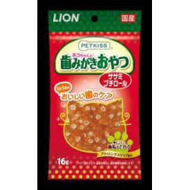 【ライオン商事 LION PET】ライオン ペットキッス オーラルケア ササミ プチロール 16g