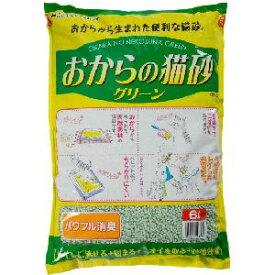 【常陸化工】常陸化工 おからの猫砂 グリーン 6L