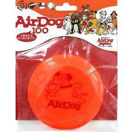 【スーパーキャット Super Cat】スーパーキャット Super Cat AirDog100(エアドッグ100) オレンジ A-102