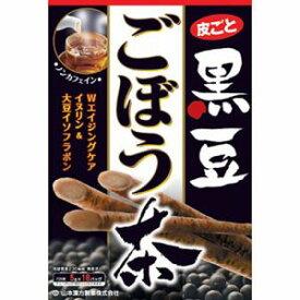 【山本漢方製薬】山本漢方製薬 黒豆ごぼう茶 5g×18