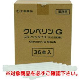 【大幸薬品 TAIKO】大幸薬品 クレベリンG スティックタイプ つめかえ用(個包装)36本入り STICKR36-SEPARATE