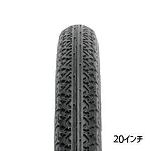 【シンコー Shinko】シンコー Shinko 自転車 スタンダードタイヤ 20インチ 20×1.75 SR133 サポート 初期不良保証無し特価品 アウトレット
