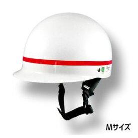 【WINTEC ウインテック】サポート・初期不良保証無し特価品 学帽用ヘルメット 赤 M 通学用 日本製 SGマーク付 乗車用A種合格品