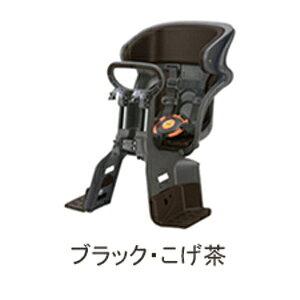 【オージーケー技研 OGK】オージーケー OGK チャイルドシート 前 子供乗せ FBC-011DX3 BK/こげ茶