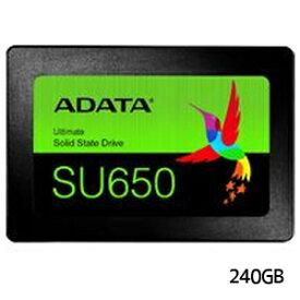 【エイデータ ADATA】ADATA ASU650SS-240GT-R SSD 240GB 内蔵 メーカー保証3年